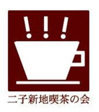 Futakosinchi_small